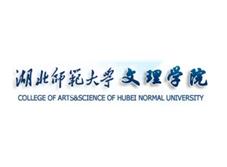 湖北师范大学文理学院万博网页版手机登录/入户门工程