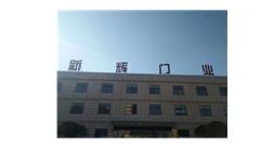 湖北万博体育app中标中建大公馆项目K4地块避难间万博网页版手机登录窗制作安装工程